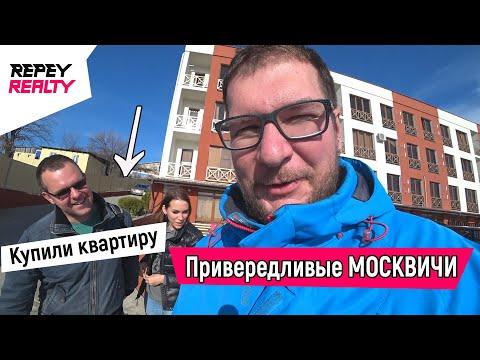 Привередливые Москвичи купили квартиру / Вариант для инвестирования photo