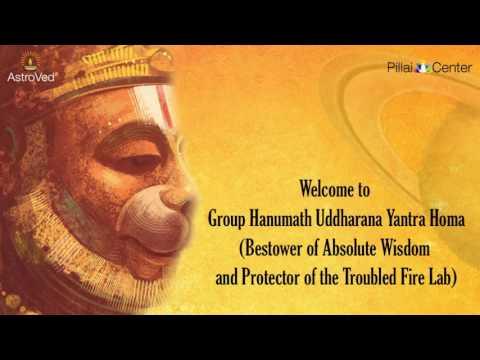 HANUMATH UDDHARANA YANTRA HOMA (Hanuman Fire Lab) - Dec 29, 2016  at 7:35 am IST