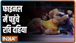 Breaking: भारत का एक और मेडल पक्का; फाइनल में पहुंचे Ravi Dahiya - INDIATV