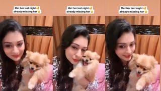 CUTE VIDEO: Payal Rajput Playing With Her Puppy - RAJSHRITELUGU