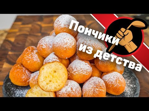 Творожные пончики-шарики. Родом из детства