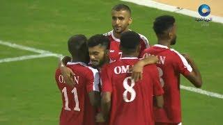 هدف مباراة عمان 1-0 طاجيكستان - استعدادات كأس أمم آسيا