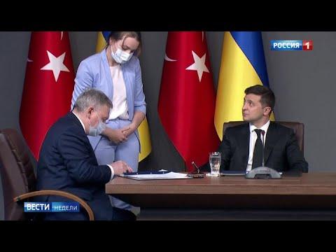Есть квадрига: встречи Владимира Зеленского - Россия 24