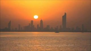 Beautiful Kuwait city‏