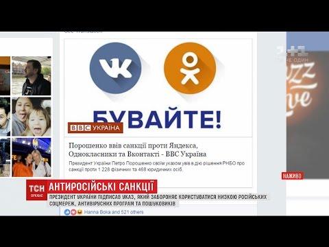 Українські зірки шоу-бізнесу скаржаться на втрату аудиторії через закриття російських соцмереж