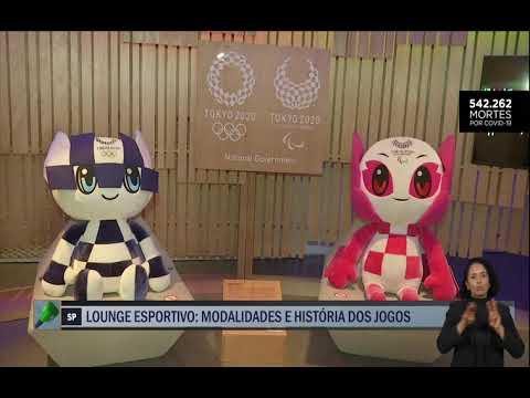 Repórter Cultura   Japan House cria espaço voltado aos Jogos Olímpicos de Tóquio