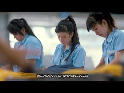 Epson Digital Textile: GO BIG on digital textile revolution (Thai subs)