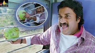 Sunil Best Comedy Scenes Back to Back | Telugu Movie Comedy | Vol 4 | Sri Balaji Video - SRIBALAJIMOVIES