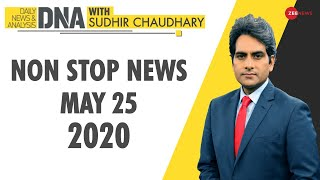DNA: Non Stop News, May 25, 2020 | Sudhir Chaudhary Show | DNA Today | DNA Nonstop News | NONSTOP - ZEENEWS