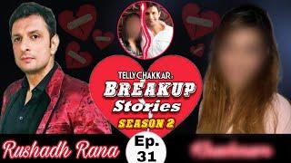क्या थी वजह Anirudh के REAL life lovestory के अधूरा रह जाने की; जानिये Rushad के breakup के बारे में - TELLYCHAKKAR