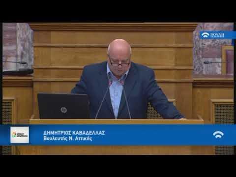 Δ.Καβαδέλλας/Επιτροπή Προστασίας Περιβάλλοντος/20-9-2017