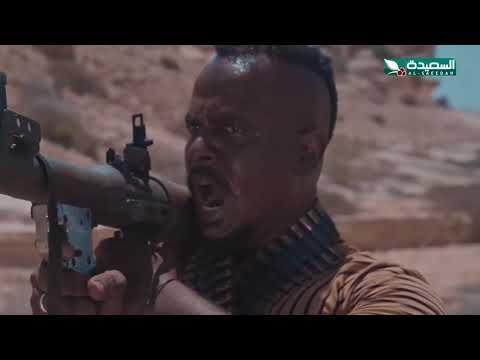 هل سيتمكن كاجو من قتل الضابط كمال ؟ مشهد أكشن للفنان عبدالله يحيى إبراهيم #خلف_الشمس