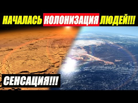 ЭКСТРЕННОЕ ВКЛЮЧЕНИЕ NASA! В СЛУЧИВШЕЕСЯ СЛОЖНО ПОВЕРИТЬ! НАЧАЛОСЬ! 23.09.2021 ДОКУМЕНТАЛЬНЫЙ ФИЛЬМ