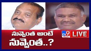 నువ్వెంత అంటే నువ్వెంత...? LIVE    JC Prabhakar Reddy Vs MLA Kethireddy Pedda Reddy - TV9 Digital - TV9