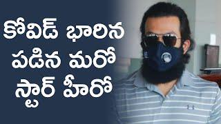 Prithviraj Sukumaran Tests COVID 19 Positive After Shooting For Jana Gana Mana - TFPC