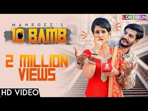 10 BAMB - Manrozz | Punjabi Song