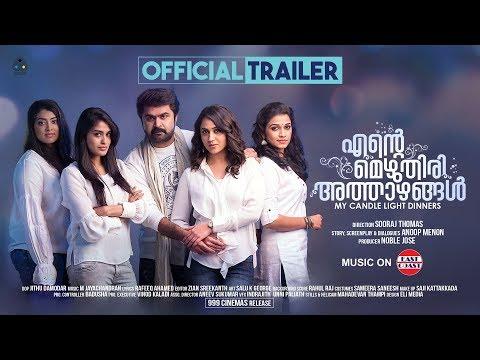 Ente Mezhuthiri Athazhangal | Official Trailer 2