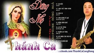 Thánh Ca Hòa Tấu Saxophone Dâng Mẹ Maria - Đông Hòa -