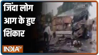 West Bengal के आसनसोल में ट्रक और तेल टैंकर की भिड़ंत, लगी आग, 3 लोग जिंदा जले - INDIATV