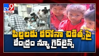 Govt issues guidelines on Covid treatment for children - TV9 - TV9