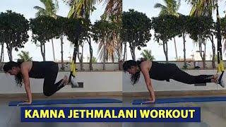 Actress Kamna Jethmalani Workout Video | IndiaGlitz Telugu - IGTELUGU