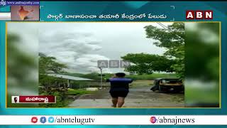 Massive Explode in Crackers Godown | Maharashtra | ABN Telugu - ABNTELUGUTV