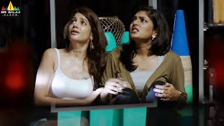 Maya Mall Movie Scenes | Devil Attack on Deeksha Panth | 2020 Latest Movie Scenes | Sri Balaji Video - SRIBALAJIMOVIES