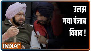 Tussle intensifies in Punjab Congress, Sonia Gandhi to take key decision - INDIATV