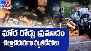 7 killed as two cars collide in Telangana's Nagarkurnool district - TV9 - TV9