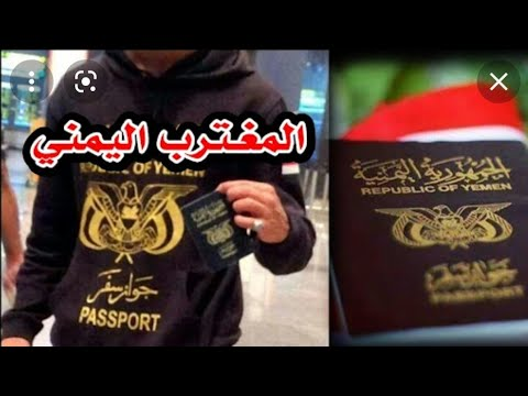 شاهد‼️|مغترب يمني في السعوديةيقوم بهذاالعمل فااصبح حديث وسائل الإعلام السعوديةوالعربية|القصةالكامله🔴