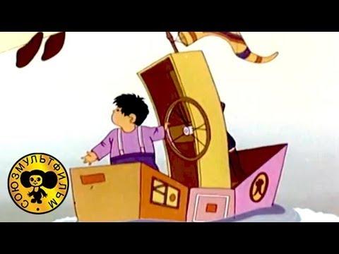 Кадр из мультфильма «Я жду тебя, кит»