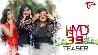 Hyd 39km Feature Film TEASER | Himavarsha | Rachana Chowdary | Deekonda Dushyanth Kumar | TelugunOne - TELUGUONE