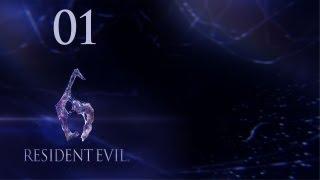 Resident Evil 6 - Прохождение pt1