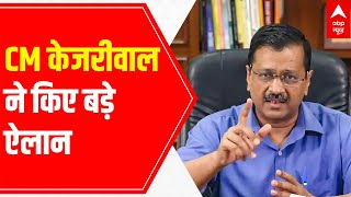Delhi CM Arvind Kejriwal's 'Big Announcements' over Covid guidelines   PC - ABPNEWSTV