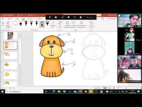 สอนออนไลน์-|-ป.2-ฝึดวาดสัตว์