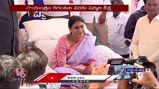 YS Sharmila Nirudyoga Nirahara Deeksha Continuous In Nalgonda | V6 News - V6NEWSTELUGU