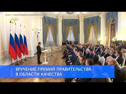 События ТПУ, январь 2017г.