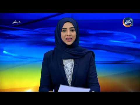 نشرة أخبار الثالثة مساءً | مليشيا الحوثي تواصل انتهاكاتها بحق النساء في الضالع (19 أكتوبر)