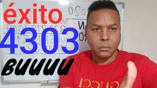 NUMERO PARA HOY 22 DE FEBRERO 2020