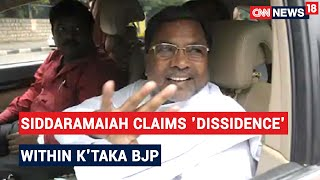 Siddaramaiah Says Dissidence to Continue in Karnataka BJP, As MLAs Met & Shared Discontent - IBNLIVE