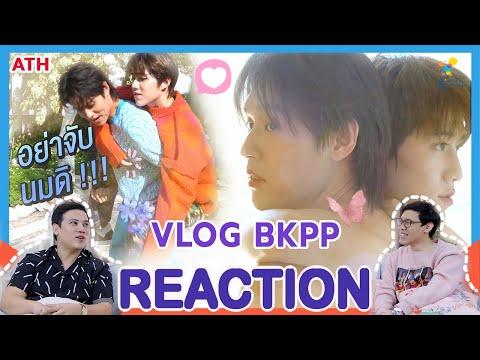 REACTION-TV-Shows-EP.82-|-VLOG