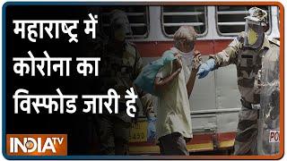 Maharashtra में कोरोना के केस 70,000 पार, 24 घंटे में 2361 नए मामले, Mumbai में 40 की मौत - INDIATV