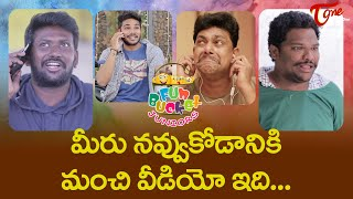 BEST OF FUN BUCKET | Funny Compilation Vol #77 | Back to Back Comedy Punches | TeluguOne - TELUGUONE