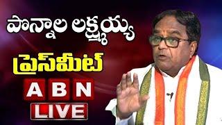 Congress Ponnala Laxmaiah Press Meet LIVE || ABN - ABNTELUGUTV