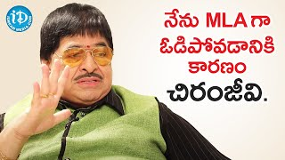 I Lost Because of Chiranjeevi - Ambika Krishna | Dil Se With Anjali | iDream Telugu Movies - IDREAMMOVIES