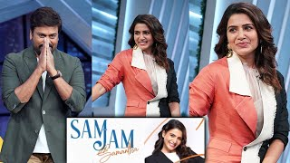 Samantha Akkineni On the Sets of Sam Jam Show | Chiranjeevi | #SamJam | TFPC - TFPC