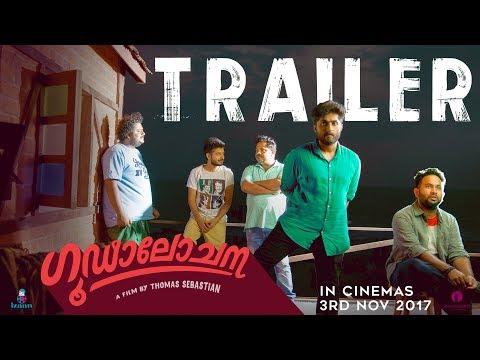 Goodalochana Official Trailer