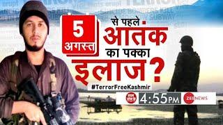 #TaalThokKe LIVE: पहले 370 , अब आतंक बनेगा इतिहास? - ZEENEWS