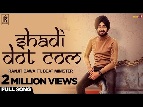 Shaadi Dot Com Lyrics – Ranjit Bawa