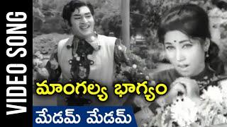 Madam Madam Sawal Sawal Video Song   Mangalya Bhagyam Movie   Bhanumathi   Jaggayya   Jayanthi - RAJSHRITELUGU